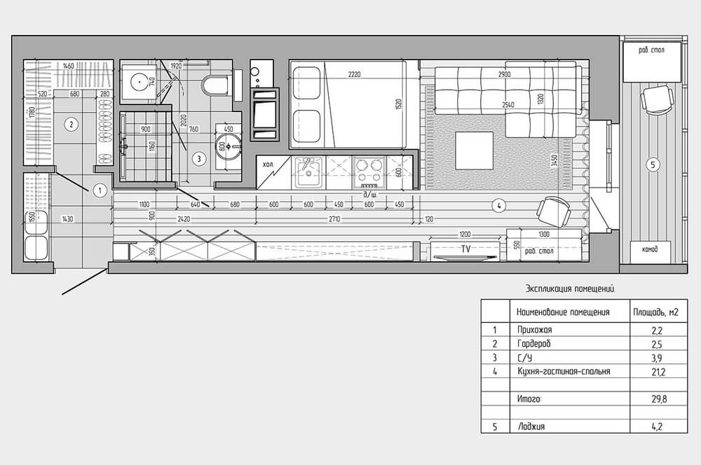 compact floor plan for apartment