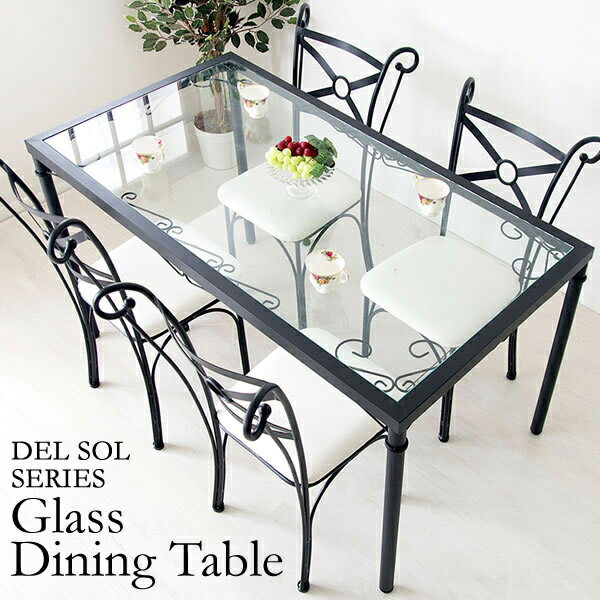 ill: DS-DT3240 DelSol glass dining table steel iron wrought iron .