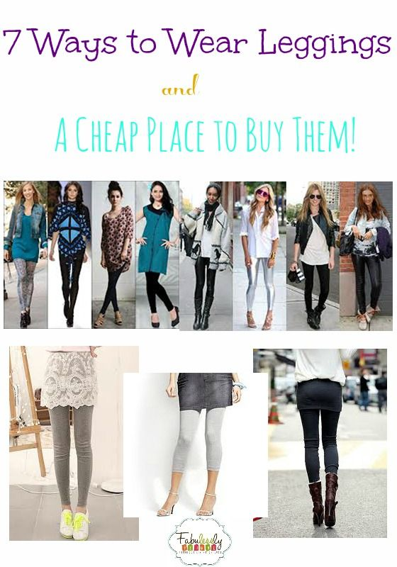 Clothing Coupon Deals & Promo Codes - Fabulessly Frugal | Outfits .