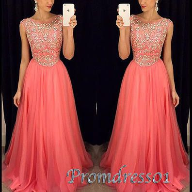 How To Wear Coral Prom Dress